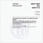 NBRIEC60947-4-2