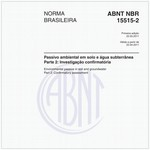 NBR15515-2
