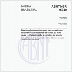 NBR15940 de 08/2016