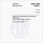 NBR15965-1