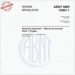 NBR15961-1