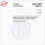 NBR15961-2