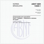 NBR15969-1