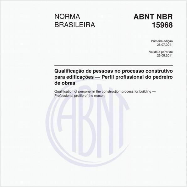 Qualificação de pessoas no processo construtivo para edificações — Perfil profissional do pedreiro de obras