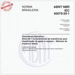 NBRIEC60079-20-1