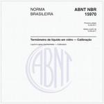 NBR15970