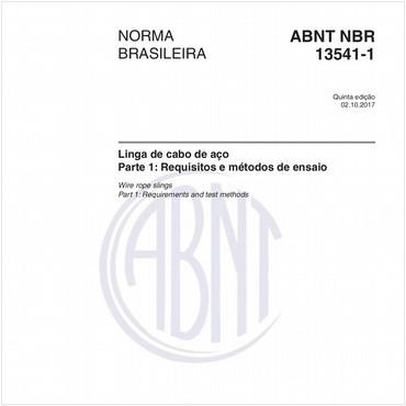 NBR13541-1 de 10/2017