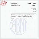 NBR16501