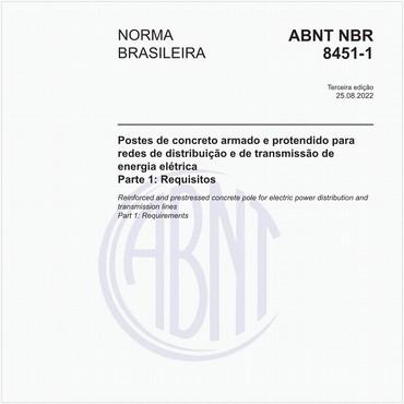 NBR8451-1 de 12/2011