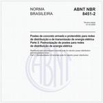NBR8451-2