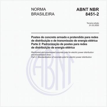 NBR8451-2 de 03/2020