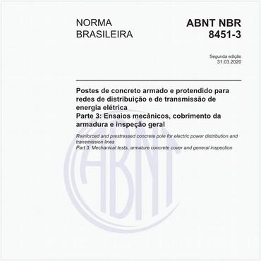 NBR8451-3 de 03/2020