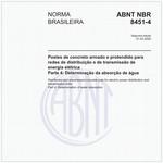 NBR8451-4