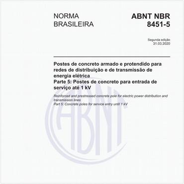 NBR8451-5 de 03/2020