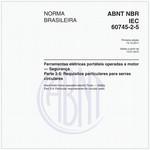 NBRIEC60745-2-5