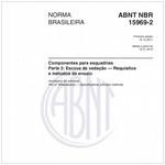NBR15969-2