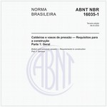 NBR16035-1