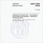 NBR16039