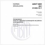 NBRIEC61400-12-1