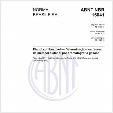NBR16041 de 05/2015
