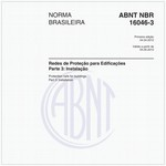 NBR16046-3