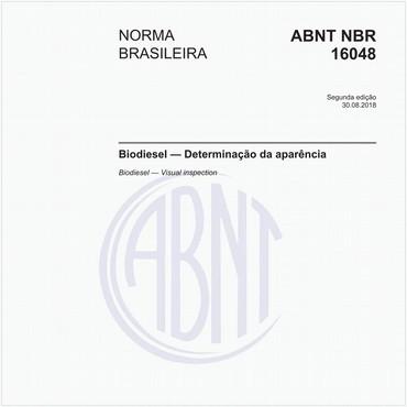 NBR16048 de 08/2018