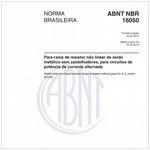 NBR16050