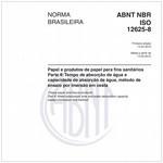 NBRISO12625-8