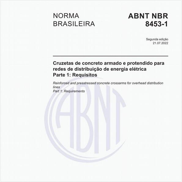 Cruzetas de concreto armado e protendido para redes de distribuição de energia elétrica - Parte 1: Requisitos