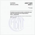 NBR8453-1