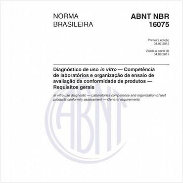 NBR16075 de 07/2012