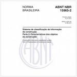NBR15965-2