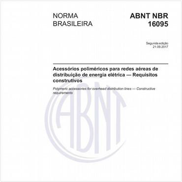 NBR16095 de 09/2017