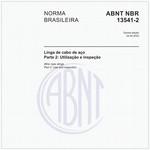 NBR13541-2