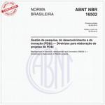 NBR16502