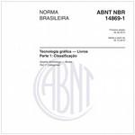 NBR14869-1