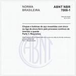 NBR7008-1