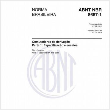 NBR8667-1 de 12/2012