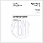 NBR8667-2