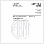 NBR16143