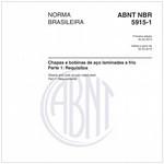 NBR5915-1