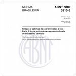 NBR5915-3