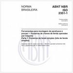 NBRISO2351-1