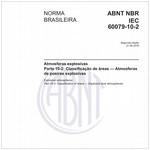 NBRIEC60079-10-2