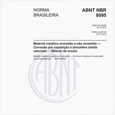 NBR8095 de 11/2015