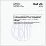 NBR16200