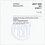 NBRIEC61851-1