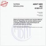 NBRIEC61851-21