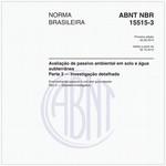 NBR15515-3