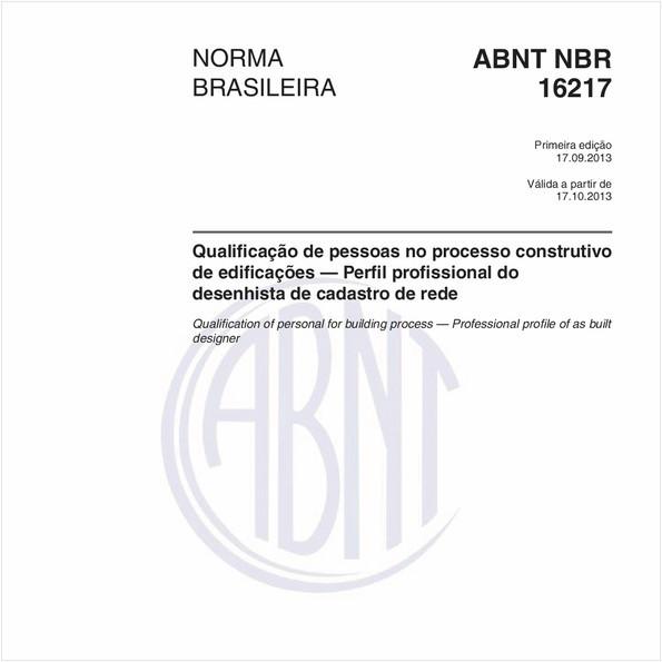 Qualificação de pessoas no processo construtivo de edificações — Perfil profissional do desenhista de cadastro de rede